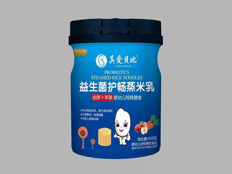 胡萝卜苹果益生菌护畅蒸米乳