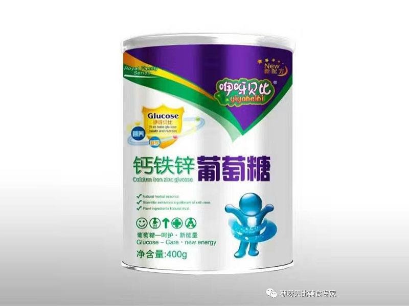 钙铁锌葡萄糖
