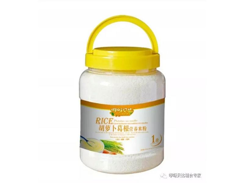 胡萝卜葛根营养米粉