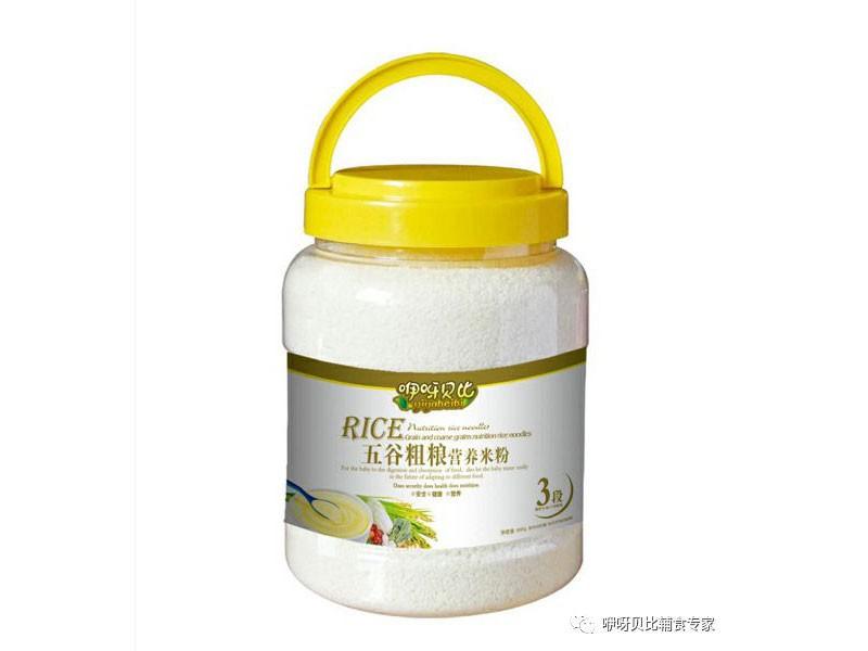 五谷粗粮营养米粉