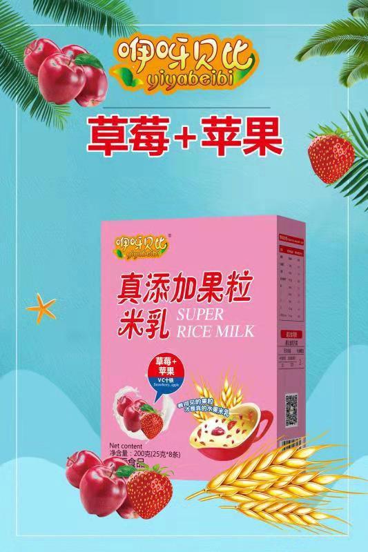 草莓+苹果真添加果粒米乳