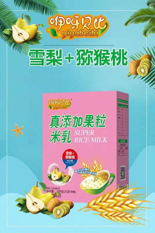 雪梨+猕猴桃真添加果粒米乳